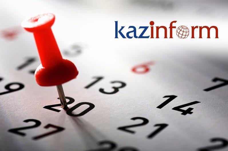 December 9. Kazinform's timeline of major events