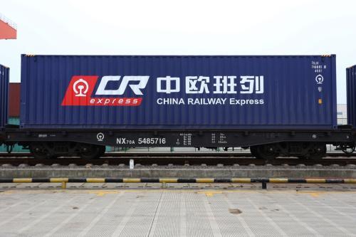 欧亚铁路物流公司中欧集装箱运量突破30万标箱