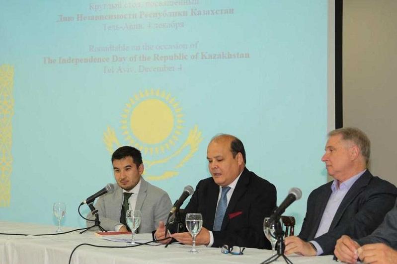 哈萨克斯坦独立28周年圆桌会议在特拉维夫召开