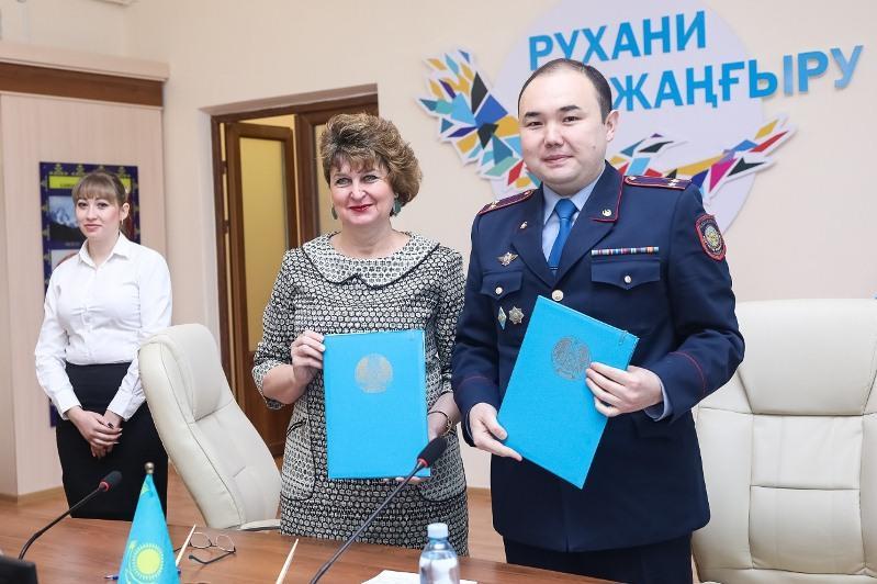 Департамент полиции ВКО и ведущие университеты области подписали меморандум о сотрудничестве