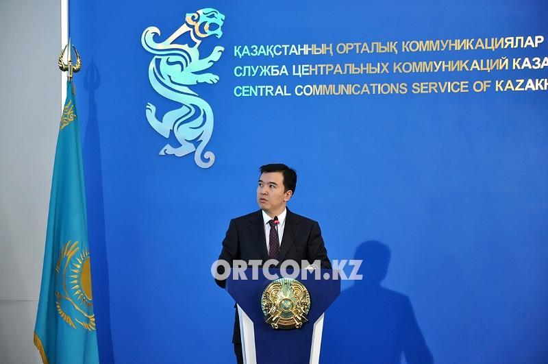 Об экономических итогах рассказал министр национальной экономики РК Руслан Даленов