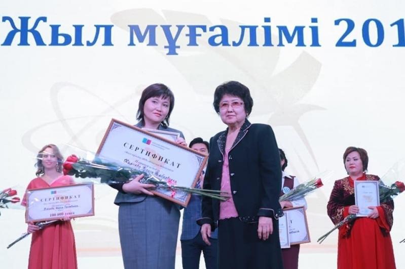 Учителя года выбрали в Карагандинской области