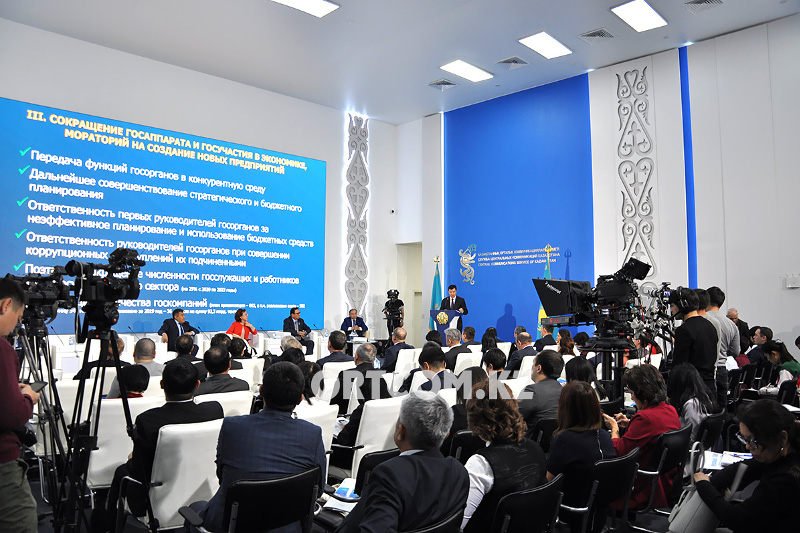 Nur-Sultan hosts conference on State-of-the-Nation Address' implementation