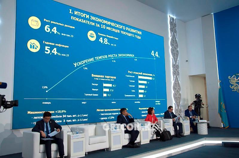 Дархан Калетаев: Модель «слышащего государства» реализуется успешно