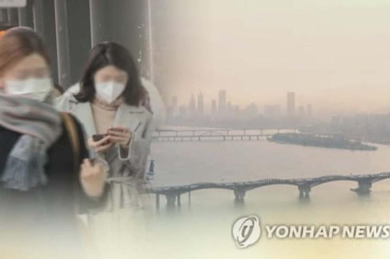 Ultrafine dust returns, as cold spell subsides in S Korea