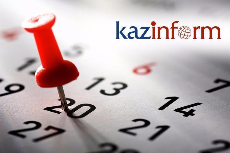 Анонс наиболее важных событий в Казахстане 10 декабря