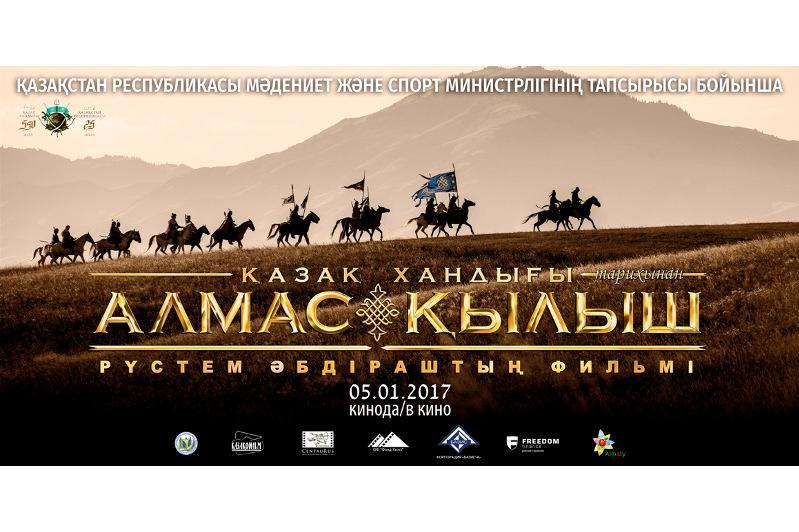 Казахстанские фильмы покажут в России на фестивале кино