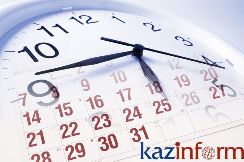 December 10. Kazinform's timeline of major events