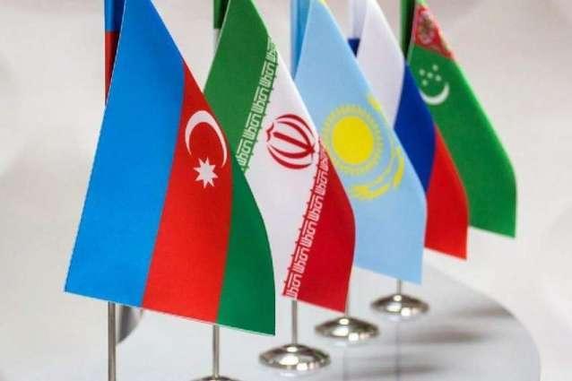 第二届里海经济论坛2021年将在俄罗斯举行
