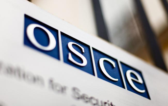 OSCE supports International Anti-Corruption Conference