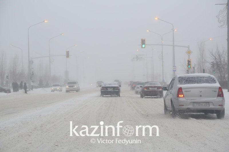 Туман ожидается в трех регионах Казахстана 11 декабря