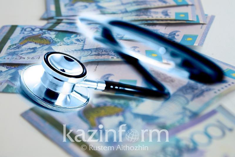 Алматинцы отчислили более 48 млрд тенгев Фонд медстрахования