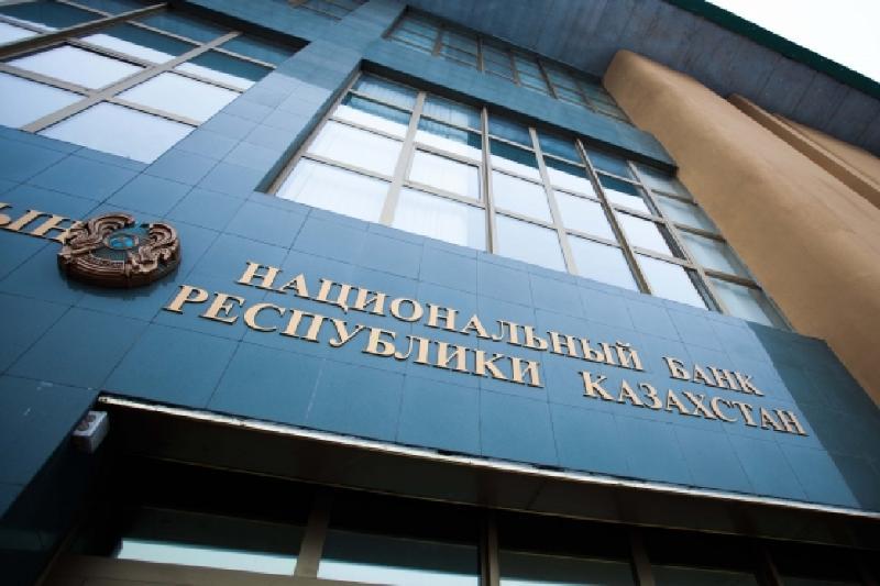 Нацбанк: Операции по регулированию ставок не являются инструментом предоставления займов