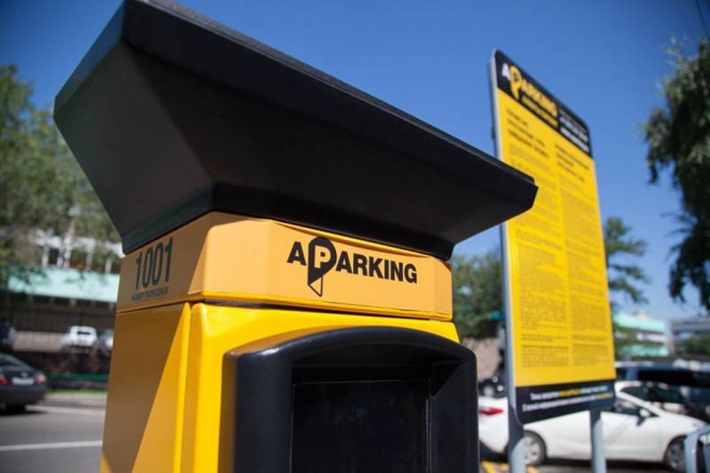 Штрафы на более чем 920 млн тенге выставили алматинцам за платные парковки