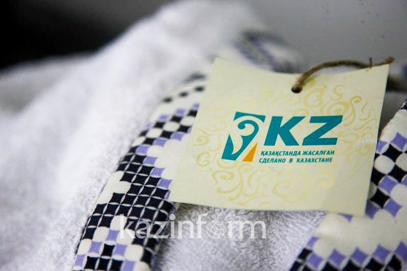 哈萨克斯坦产品销往世界120多个国家
