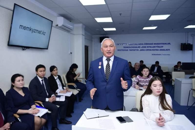 Шымкенттегі 121 бос әкімшілік мемлекеттік лауазымдарға конкурс жарияланды
