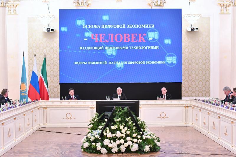 В Казани состоялось заседание Комиссии по сотрудничеству между Сенатом Парламента РК и Советом Федерации