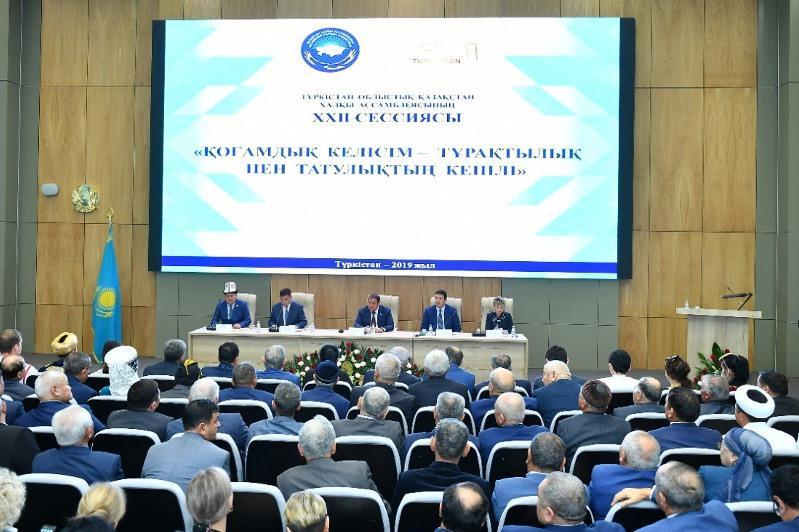 哈萨克斯坦民族和睦大会突厥斯坦州分会22届大会日前举行