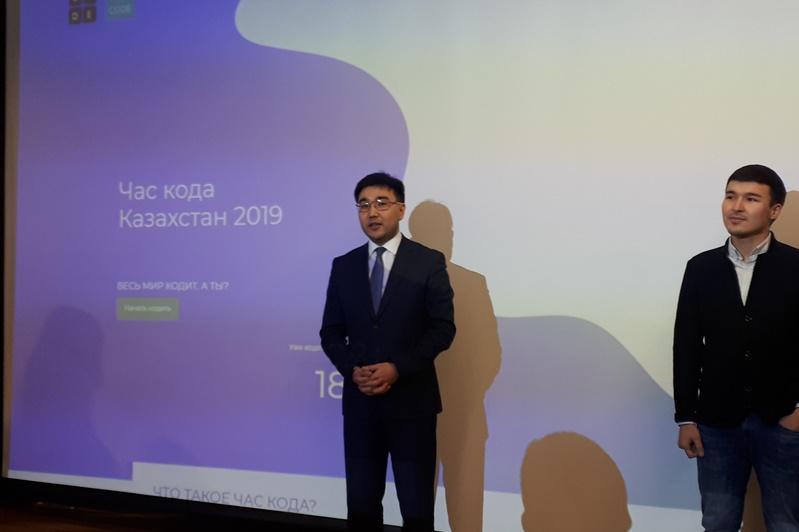 Всемирная акция «Час кода» проходит по всему Казахстану