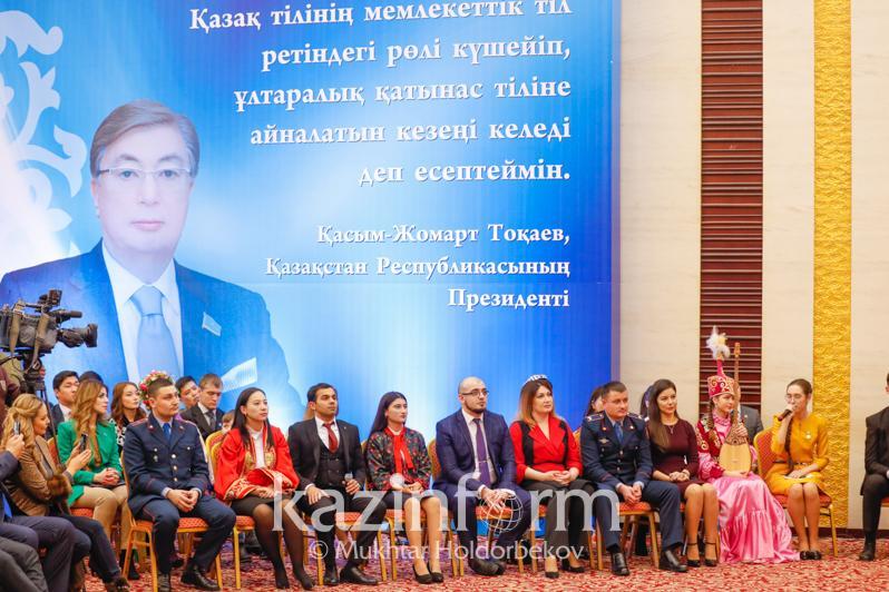 Свободно владеющие казахским представители различных этносов собрались в столице