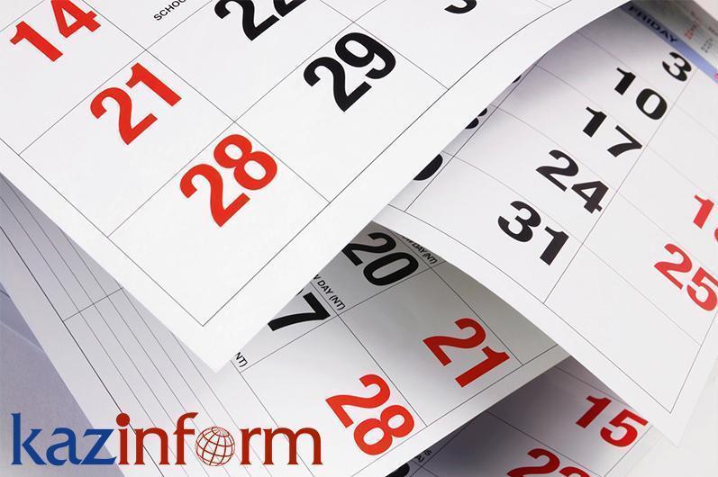 December 12. Kazinform's timeline of major events