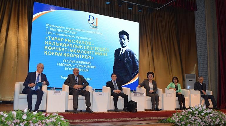 Таразда Тұрар Рысқұловтың 125 жылдығына орай республикалық конференция өтті