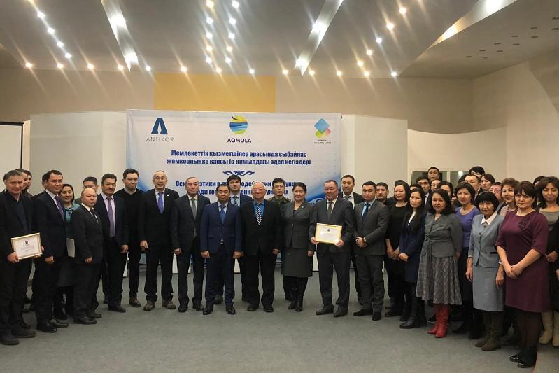 Ақмола облысында жемқорлыққа қарсы ақпараттық-ағартушылық штаб құрылды