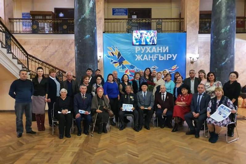 В ВКО подвели итоги работы областной Ассамблеи народа Казахстана