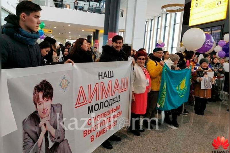 Фанаты встретили Димаша Кудайбергена в столичном аэропорту