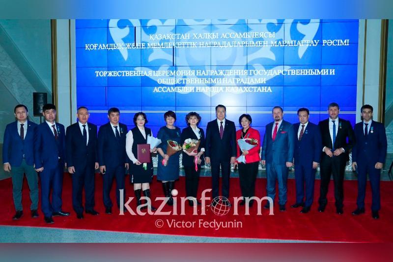 Государственные и общественные награды вручили в Ассамблее народа Казахстана