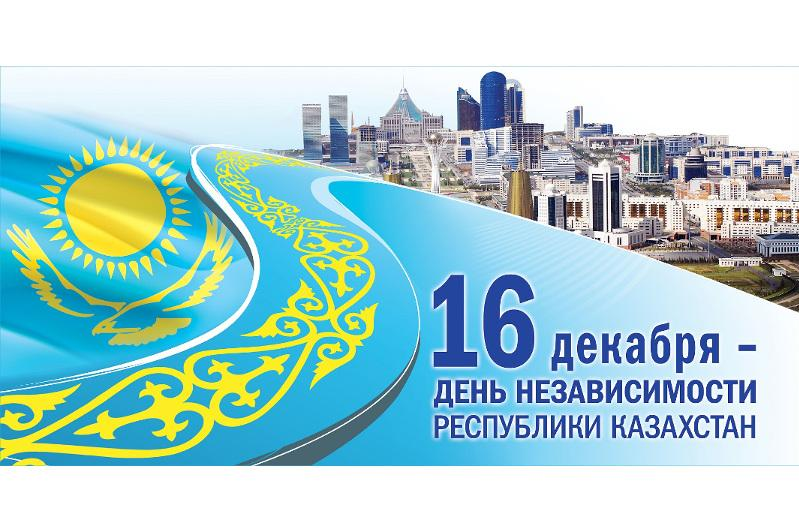 Kazakhstan Independence Day marked in Budapest