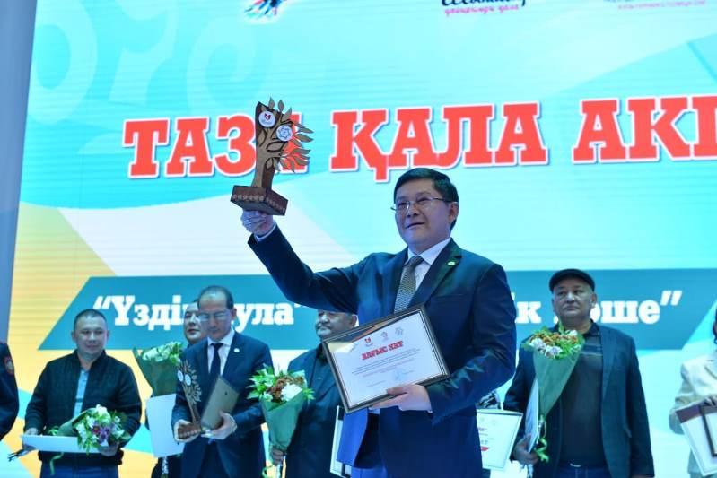 В Шымкенте наградили победителей акции «Чистый город»