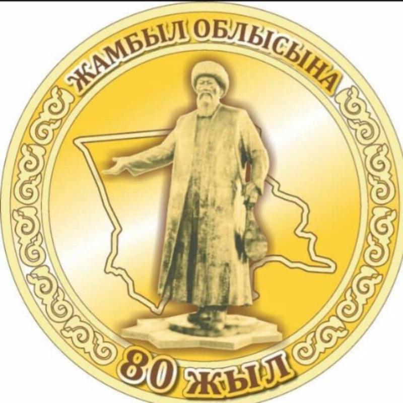 80 жылдыққа – 80 нысан: Жамбыл облысында жаңа нысандар ашылуда