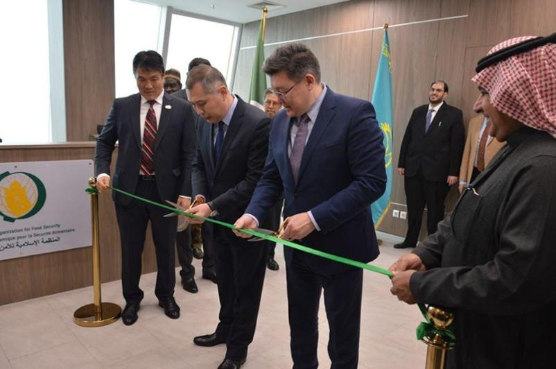 Islamic Organization for Food Security opens headquarters in Nur-Sultan