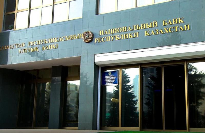 哈央行计划在莫斯科开设代表处