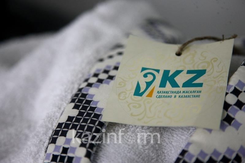 Kazakhstani goods exported to 120 countries
