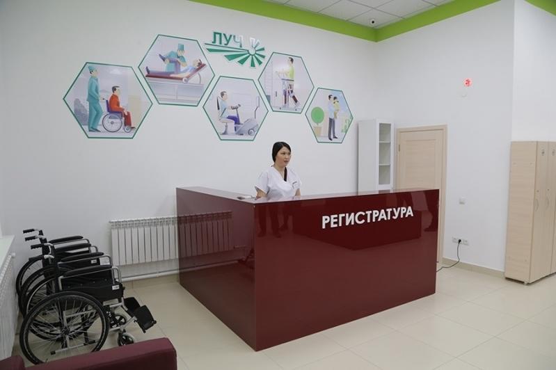 Новый реабилитационный центр начал принимать пациентов в Караганде