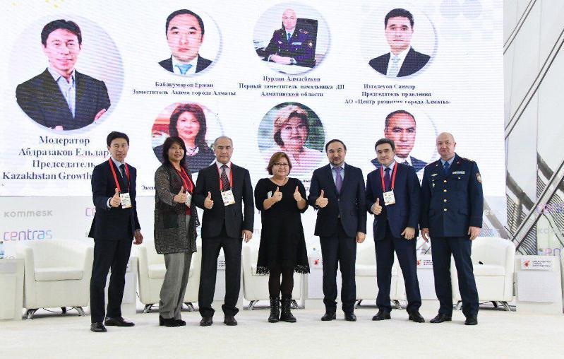 Экологию, безопасность и транспорт обсудили на Kazakhstan Urban Conference