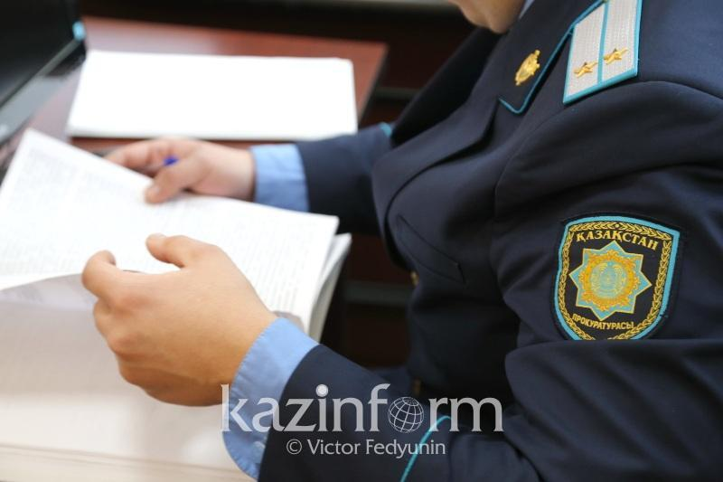 ШҚО-да прокуратура органдары қызметкерлерінің заңға қайшы әрекеті анықталды