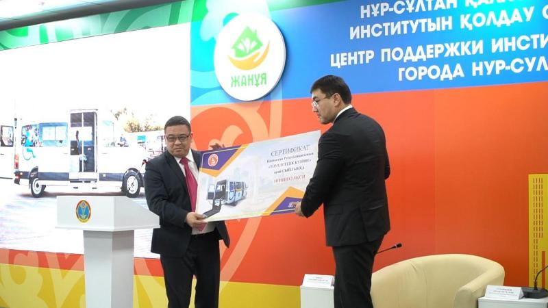 Служба «Инватакси» в Нур-Султане пополнится новыми автомобилями
