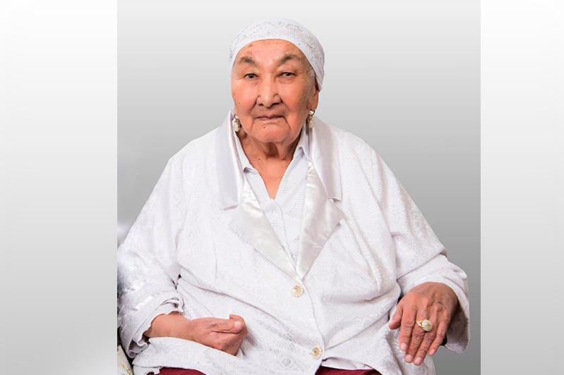 Орден материнской славы Зайкен Агытаевой