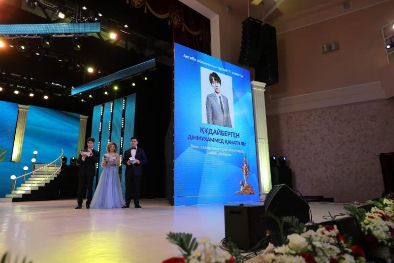 Димаш Кудайберген получил звание Почетный гражданин Актюбинской области