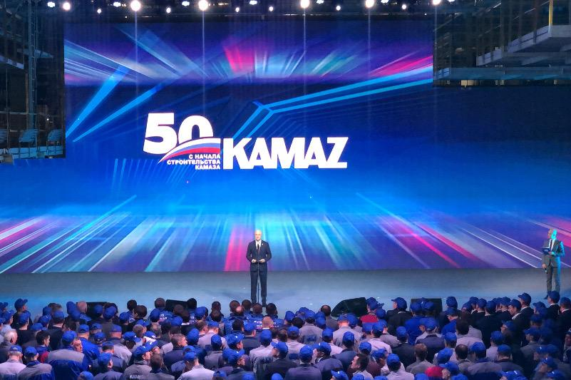 Роман Скляр принял участие в мероприятии в честь 50-летия завода «КамАЗ»