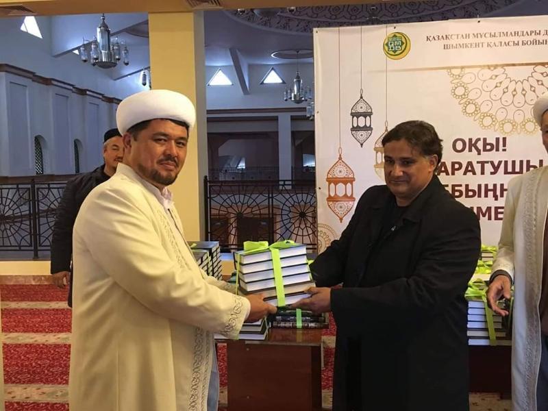 Благотворительное мероприятие прошло в центральной мечети Шымкента