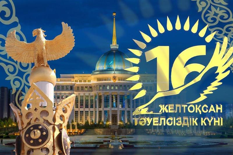 Kazakhstan celebrates Independence Day Dec 16