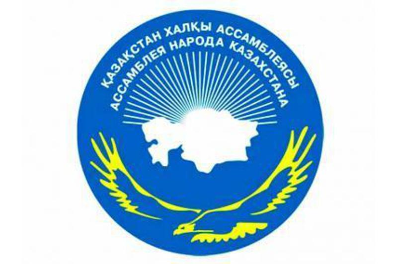 За годы Независимости сформирован прочный фундамент развития страны - АНК