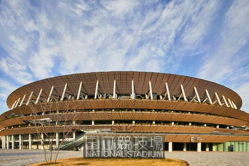 В Токио состоялось официальное открытие Олимпийского стадиона