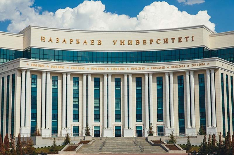 Nazarbayev University – a vector for modernization