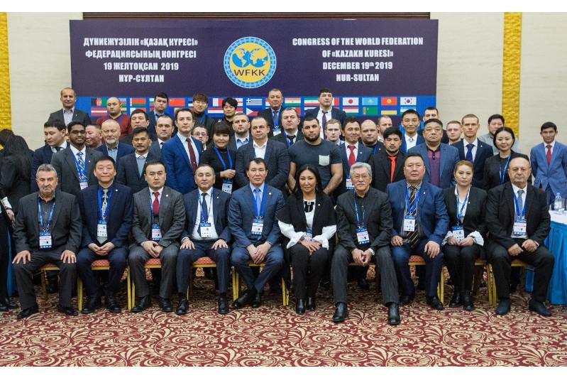 Стал известен состав исполнительного комитетаВсемирной федерации «Қазақ күресі»