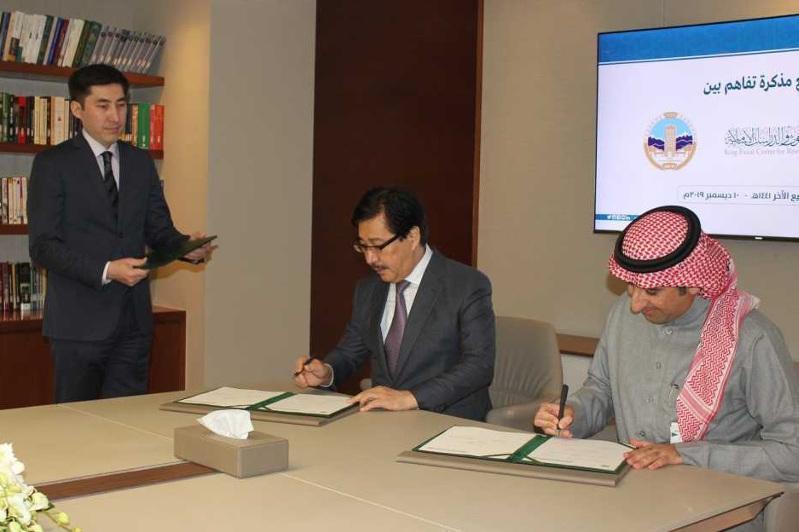 阿尔法拉比国立大学与沙特阿拉伯领先大学加强合作关系
